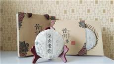 深山老树圆饼普洱茶叶