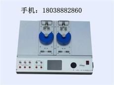GDS-50型時間檢定儀