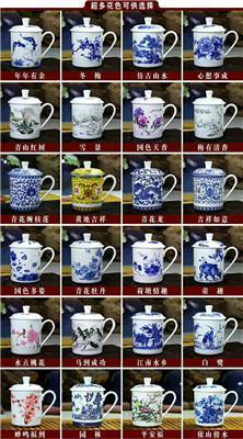 供应会议陶瓷茶杯 骨瓷茶杯订做logo