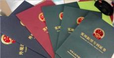 郑州专利代理机构哪家好