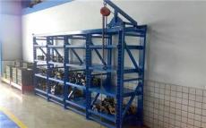 宁波半开模具架厂家直销 抽屉式模具架 送货