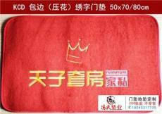 重庆广告门垫定做 广告门垫厂家