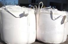 广州南海吨袋 广州海南集装袋 吨包厂家