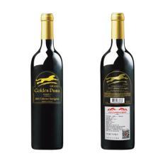 金豹GP-533赤霞珠紅葡萄酒 原裝進口葡萄酒
