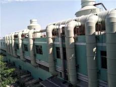 广州油墨印刷喷塑废气处理设计方案安装工程
