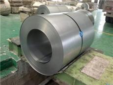 热镀锌板三价铬耐指纹钝化剂 DS970A