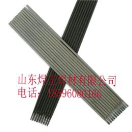 HC-YD118焊王耐磨堆焊藥芯焊絲價格