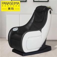 賽瑪零重力藍牙音樂迷你按摩椅PSM-1003Q-5