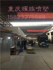 重庆金属表面喷塑加工厂 铝单板喷塑厂