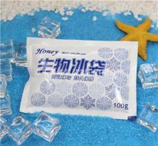 重慶帝唯冰袋 一級原料 長久保溫 果蔬用