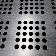 专业生产冲孔网 不锈钢网片报价