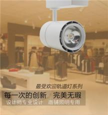 廣東佛山和虹30W導軌燈店鋪照明廠家直銷