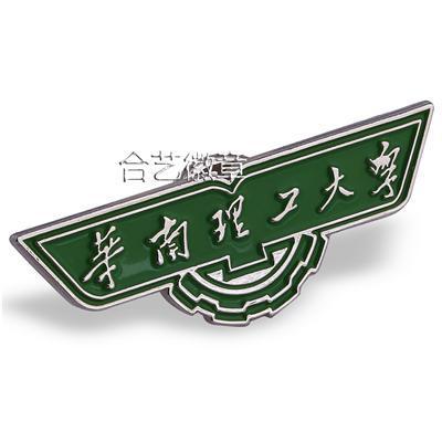 印刷徽章 印刷滴胶徽章 促销徽章 纪念胸章