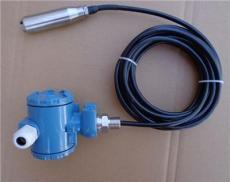 投入式液位变送器316L隔膜片
