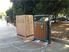 腳踏垃圾桶-分類垃圾桶廠家直銷DL-11