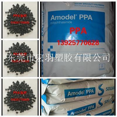 高温尼龙PPA AS-4133HS 美国苏威工程塑料