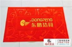 重庆广告门垫定做 重庆门垫上印广告