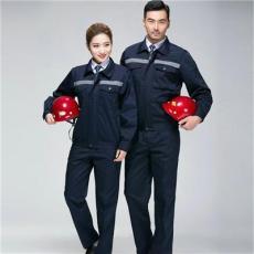 北京定做工作服廠家 定制工作服套裝 印logo