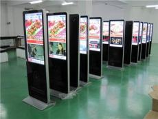 供應惠州多屏互動 立式廣告機廠家直租