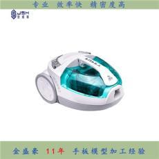 深圳CNC手板模型定制家电产品手板批量生产