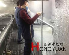 喷漆污水处理 喷漆污水处理工艺 方案