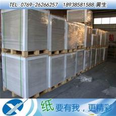 浙江1200g灰板纸批发 厂家大量发货 灰卡