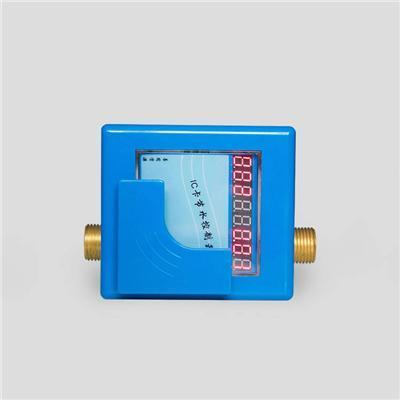 感应式IC卡控水器sk699