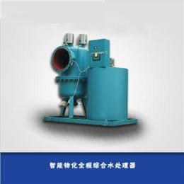 泸州市全程水处理器技术要求