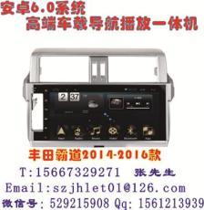豐田霸道14-16款車載導航播放器一體機