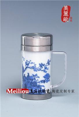 全陶瓷保温杯带手柄定做花色青花瓷泡茶杯子
