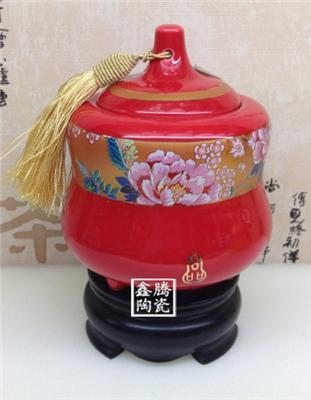 供应商务礼品陶瓷茶叶罐 鑫腾陶瓷厂家直销
