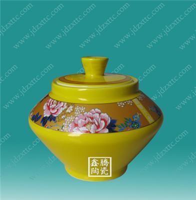 供应茶叶包装陶瓷罐 礼品陶瓷茶叶罐定制