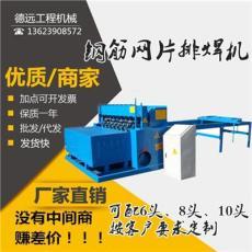 钢筋网片排焊机 隧道支护带肋钢筋网排焊机