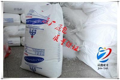 直供HDPE/HF5110/伊朗石化 低压/HF5110
