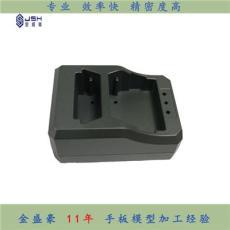 金盛豪精密模型定购家电手板模型制作厂家