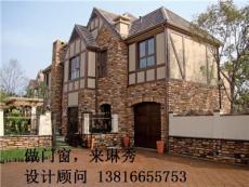 上海琳秀节能专业生产防盗铝合金阳光房门窗