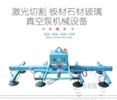 夏日板材不銹鋼重載上料真空吸吊機XRB-800