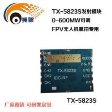 5.8G 600MW A/V發射模塊 TX-5823S