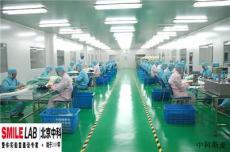 北京實驗室裝修