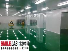 北京實驗室裝修改造