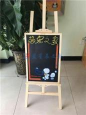 惠州黑板升降式M阳江磁性立式黑板M广告板