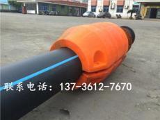 PU發泡的管道浮體批發價格