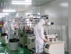 导电热熔胶TESA60396/TESA60396 TES60396