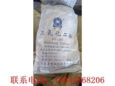 杭州蕭山哪里回收三氧化二銻高價回收阻燃劑
