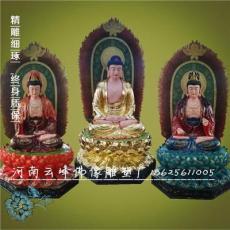 河南雕塑 西方三圣佛像