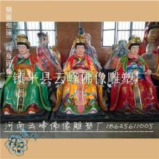 河南云峰佛像雕塑厂定做三霄娘娘三宵仙子