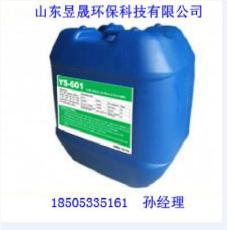 反滲透殺菌劑 YS-601 殺菌劑