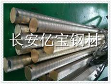 ASTM B271 C93800铜棒料