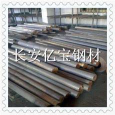 ASTM B271 C95500