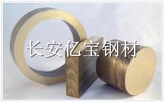 ASTM B271 C95800